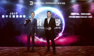 Mr. Wei Ming, Executive Director, Vice Chairman of the Board and CEO of Greater China of Digital Domain (right), and Mr. Daniel Seah, Executive Director and Chief Executive Officer (left) attended the company's press conference