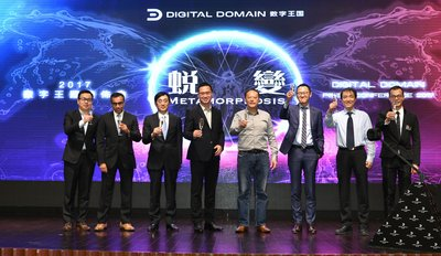 Mr. Peter Chou, Chairman of the Board of Digital Domain, Mr. Wei Ming, Executive Director, Vice Chairman of the Board and CEO of Greater China, Mr. Daniel Seah, Executive Director and Chief Executive Officer, Mr. Pu Jian, Non-executive Director and Dr. Alan Song, Non-executive Director, Mr. Amit Chopra, Executive Director and CEO of North America, Mr. Jimmy Zhu, Chief Investment Officer and Mr. William Wong, Chief Financial Officer made a toast at the press conference.