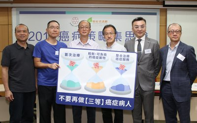(From left to right)Cancer patients Wu and Victor, Mr Yuen Siu Lam, Mr Cheung Chiu Hung, Dr Alexander Chiu and Dr Raymond Lo attended the roundtable to discuss cancer patients long wait issue.