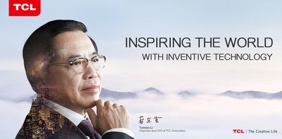 INSPIRING THE WORLD, WITH INVENTIVE TECHNOLOGY