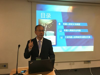 "Shu Xu, Unit General Manager of Commercial Products of TUV Rheinland Greater China, officially released a White Paper on Industrial Robotics and Cyber Security in the thematic lectures on ""New Engine of Smart Society - Robots and Inspection & Certification Services for Robot Systems"" during the Shanghai International Industrial Automation & Robot Exhibition 2017"