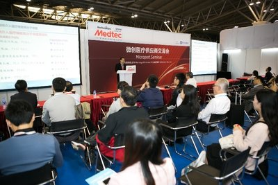 Medtec China 2016 onsite picture