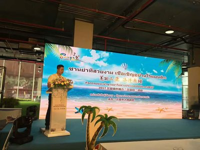 The City of Sanya launches the First Global Roadshow in Thailand to Promote Tourism