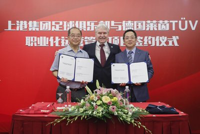 Guoyang Sui, General Manager of SIPG FC and Weimin Fang, Vice President of TUV Rheinland Systems Greater China attended the agreement's signing ceremony.