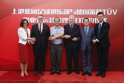 Shanghai SIPG Football Club Signs a 'Pro-Solutions' Professional Operations Partnership Agreement with TUV Rheinland