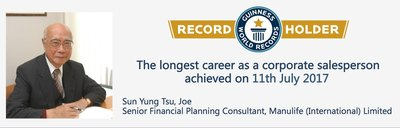 Legendary Manulife Agent Sets a GUINNESS WORLD RECORDS Title