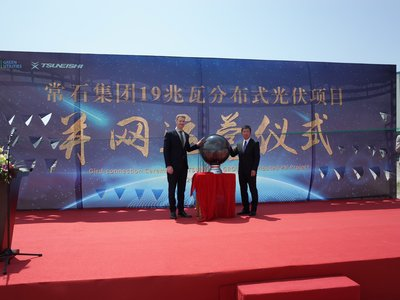 Grid-connection Ceremony of ACC & Tsuneishi Group 19MW Rooftop Solar System
