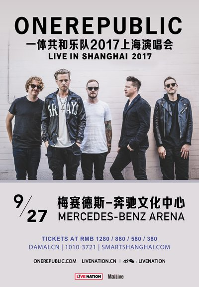 OneRepublic 2017 World Tour - Shanghai