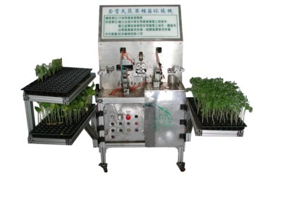 Seedling Grafting machine being exhibited at AAT aims to relieve the labour shortage problem facing in the industry.