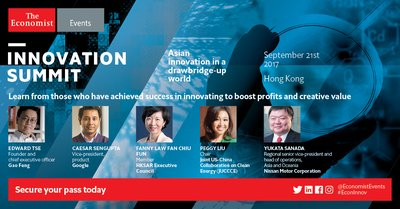 The Economist Events' Innovation Summit 2017 discusses Asian innovation in a drawbridge-up world