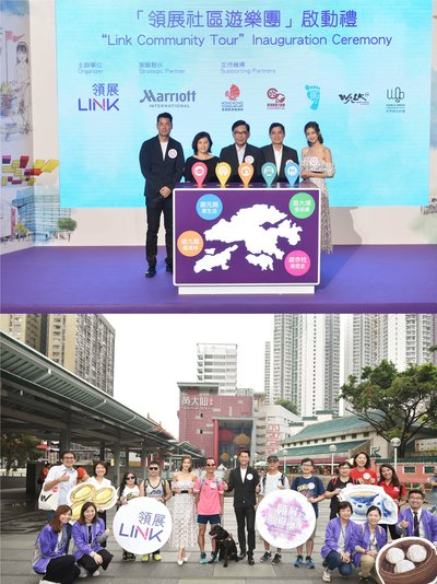 """(From left to right) Actor Michael Wong, Becky Ip, Deputy Executive Director, Hong Kong Tourism Board, George Kwok Lung Hongchoy, Executive Director & CEO, Link Asset Management Limited, Stephen Ho, CEO, Greater China, Marriott International Inc. and actress Eliza Sam officiated at the Link Community Tour Inauguration Ceremony. The first """"CSR Tour"""" for the visually-impaired and volunteers from Link, sponsored by the Link and supported by Hong Kong Guide Dogs Association kick-started today."""