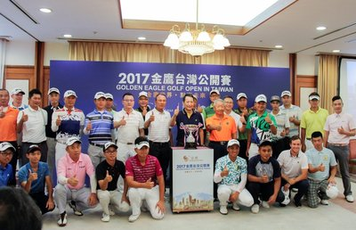 Chairman Wang Heng of Golden Eagle International Group, Chairman Chen Zhizhong of Taiwan Professional Golf Association, CEO Sukai of Golden Eagle International Business Group, General Manager Zhang Youcheng of Tong Hwa Golf & Country Club, take a group photo with athletes.