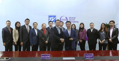 GHS establishes a strategic partnership with Thailand's largest TV shopping operator TVD