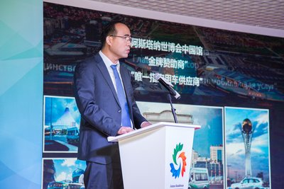 "Chang Rui, VP, Foton Motor Group dan CEO, Foton International, berpidato di acara ""FOTON DAY""."