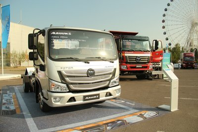 FOTON AUMARK S Super Truck Show in astana on 1 September.