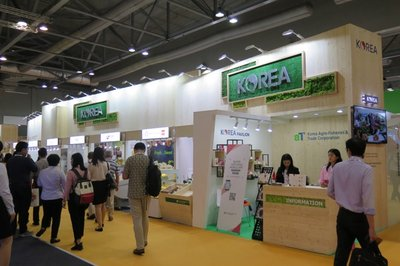 Korean Pavilion at Asia Fruit Logistica 2017