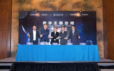 Mr. Hill Wang, Head of Special Opportunities Investment of Hony Capital (1st from Left), Mr. Jimmy Zhu, Chief Investment Officer of Digital Domain (Center), Mr. Li Wenxuan, Chief Investment Officer of Poly Capital (2nd from right) hosted signing ceremony of Digital Domain Space