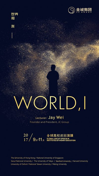 JC Group Chairman Jay Wei to Speak at 9 World Leading Universities
