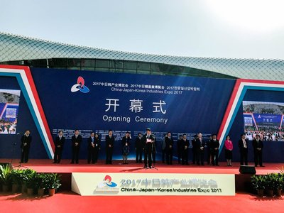 The 2017 China-Japan-Korea Industry Expo kicks off in East China to promote cooperation among China