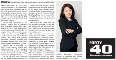 Winnie Liu is one of the six women named the top future leader this year.