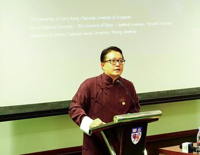 """Jay Wei gives his """"World, I"""" Global Circuit Speech in Institutes of Higher Education at the National University of Singapore."""
