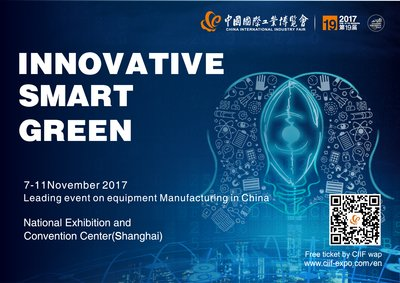 CIIF 2017 will be held in Shanghai on Nov.7-11, 2017