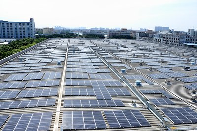 Danone China Food & Beverage factory's solar project in Zhongshan. Asia Clean Capital invested 100 percent of the system costs and undertook the design, construction, and long-term system maintenance.