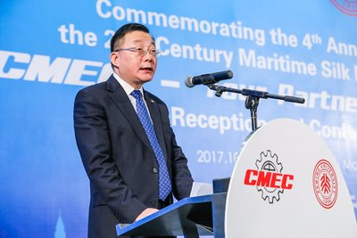 CMEC president Zhang Chun delivers a speech at the event