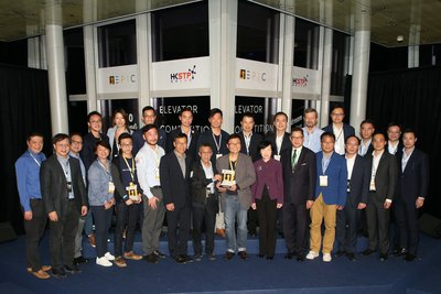 Cathay Photonics Limited has beaten 99 other finalists from across the globe to be crowned champion and claimed an investment prize worth US$140,000.
