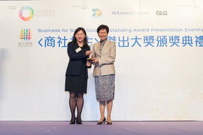 """Mrs. Carrie Lam, Chief Executive of the Hong Kong Special Administrative Region, presented the """"Business for Social Good Award"""" to Ms. Linda Ho, Executive Vice President - Global Marketing of Lee Kum Kee Sauce Group"""