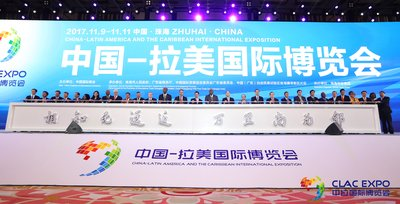 The China-Latin America and the Caribbean International Exposition