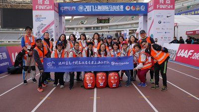 Air Liquide China First Responders