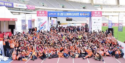 First Responders for Shanghai Marathon