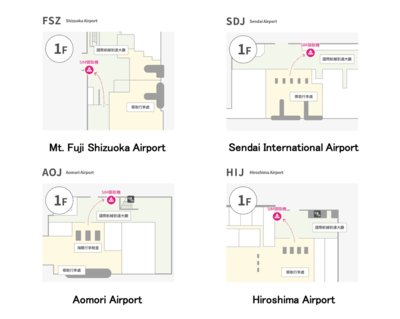 Locations of vending machines for free SIM cards at various airports