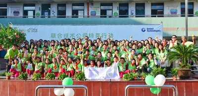 The Green Shoots program was recently held in the Hongmei No. 2 Primary School, Shanghai, China.