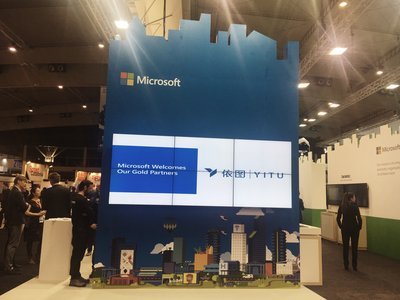 YITU Tech Puts Forth a Global AI Vision Strategy by Joining Forces with Microsoft to Build a Smarter City