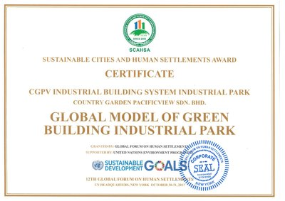 Forest City wins the Global Model of Green Building Industrial Park award for its industrial park serving the construction industry