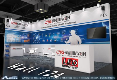 CYG WAYON Showcases Super Junction MOSFET at the 2017 LED Expo in India