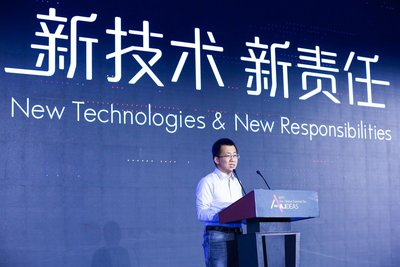 Bytedance Founder and CEO Zhang Yiming makes the opening remarks at the first Global Festival of AI Ideas held in Beijing on 1 December 2017