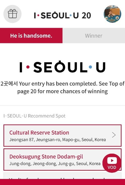 The online event page of 'I SEOUL U 20'