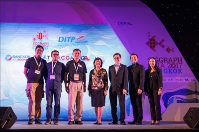 DITP Holds the Networking Reception at SIGGRAPH Asia 2017