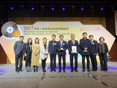 ASTRI's winning R&D teams, led by Dr Justin Chuang and Dr C J Tsai at the HKAI Awards 2017 ceremony