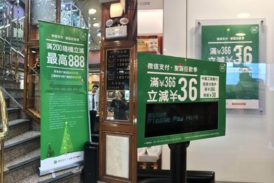 WeChat Pay welcomes the Christmas shopping season with special offers worldwide