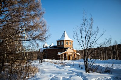"""""""Christmas Castle"""" at the Arctic Village in China's Northernmost Mohe County"""