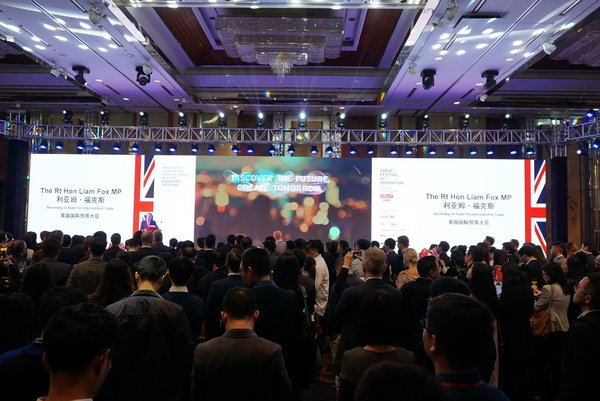 UK International Trade Secretary Liam Fox addresses room of business leaders and officials in Shenzhen on the strong developments in Chinese and British innovation and opportunities for collaboration in the lead up to the GREAT Festival of Innovation in March (Credit: GREAT Festival of Innovation 2018)