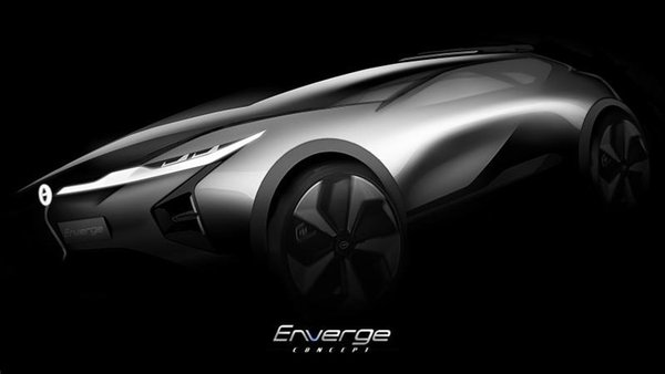 GAC's first compact new-energy concept SUV, the Enverge