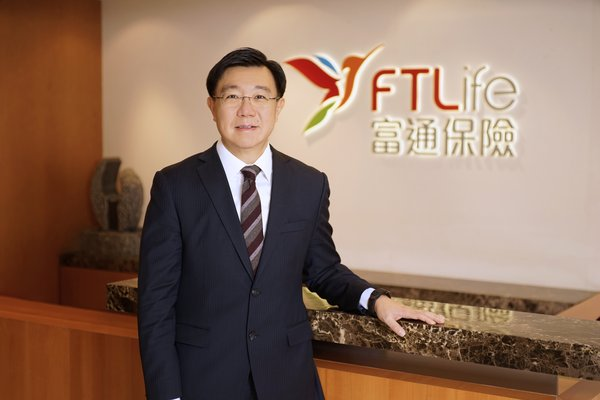 Gerard Yang, the new CEO of FTLife