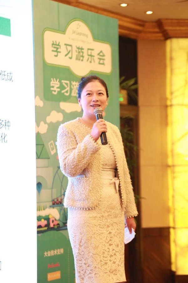 34Learning CEO 刘峙瑛女士致辞