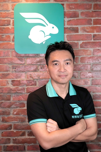 Mr. KK Chiu, CEO of BBT