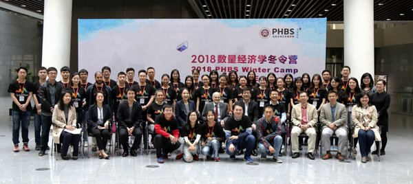 Group photo of 2018 PHBS Winter Camp